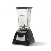 Blendtec EZ 600 Commercial Blender with 2 Jars